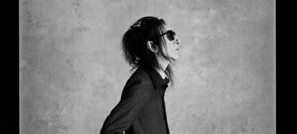 Dr John Cooper Clarke | 'I Wanna Be Yours'